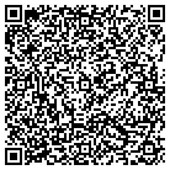 QR-код с контактной информацией организации магазин Контур
