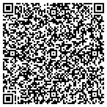 """QR-код с контактной информацией организации ЧП """" Амид-система"""""""
