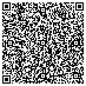 QR-код с контактной информацией организации Общество с ограниченной ответственностью ООО «Укринвест 3000»