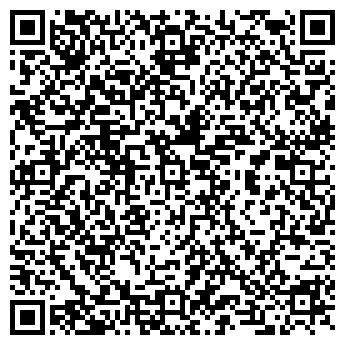 QR-код с контактной информацией организации Asan group