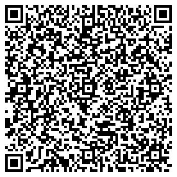 """QR-код с контактной информацией организации """"Нано-Электроник"""""""