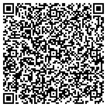 """QR-код с контактной информацией организации ТОО """"Bai Tas Group"""""""