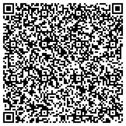 QR-код с контактной информацией организации Субъект предпринимательской деятельности Интернет-магазин «X-Road»