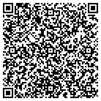 """QR-код с контактной информацией организации ТОО """"Еммануил Трейд"""""""