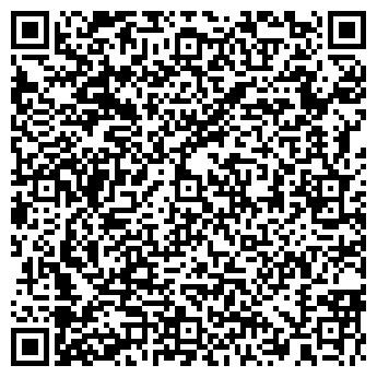 """QR-код с контактной информацией организации ООО """"АлеЗар-Плюс"""""""