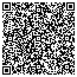 """QR-код с контактной информацией организации ООО """"Магна"""""""