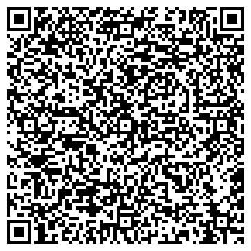 QR-код с контактной информацией организации Общество с ограниченной ответственностью TOO''BMS ELEKTROMEKANIKA'' NS