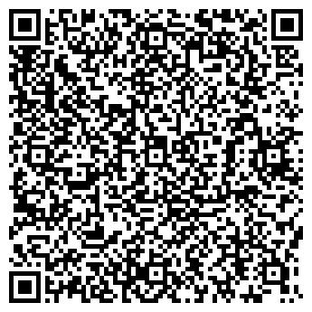 """QR-код с контактной информацией организации ТОО """"Pentagon-S"""""""