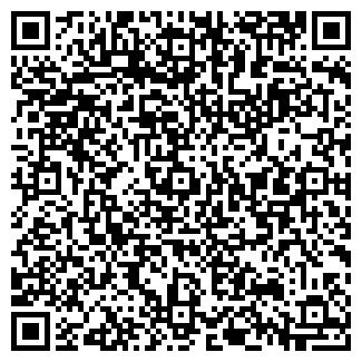 QR-код с контактной информацией организации СЕЙФShop