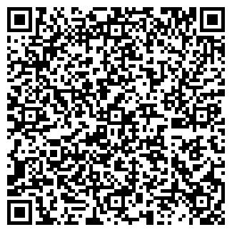 QR-код с контактной информацией организации ЧЕРЕПАШКА