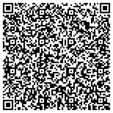 """QR-код с контактной информацией организации ИП """"Пилюгина С.К."""""""