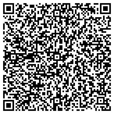 QR-код с контактной информацией организации ТОО «КазСнабСервис-Астана»48-64-22