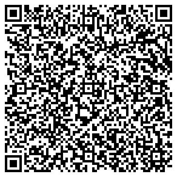 QR-код с контактной информацией организации Стек компьютер