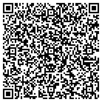 QR-код с контактной информацией организации СКУД