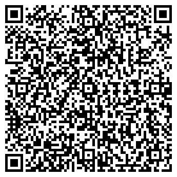 QR-код с контактной информацией организации Деллори, ЧТУП