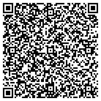 QR-код с контактной информацией организации Акривиа, ООО