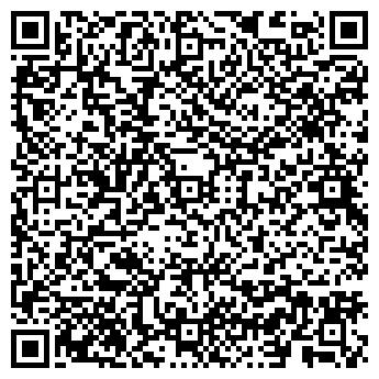 QR-код с контактной информацией организации Алютех, ООО