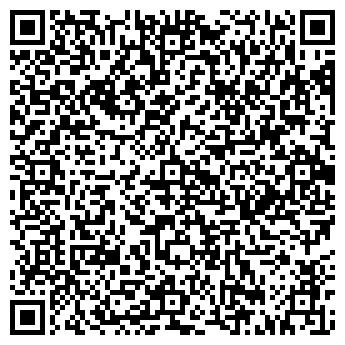 QR-код с контактной информацией организации Сенсор-М, ООО