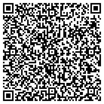 QR-код с контактной информацией организации ТрейдКомСтар, ООО
