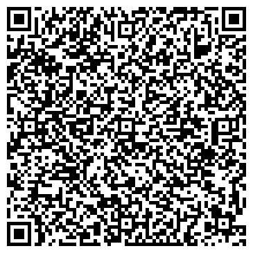 QR-код с контактной информацией организации AutoRost интернет - магазин
