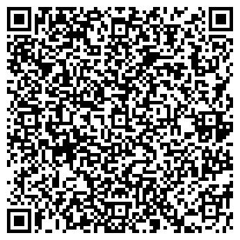 """QR-код с контактной информацией организации ООО """"ДИНЕРО-ПЛЮС"""""""
