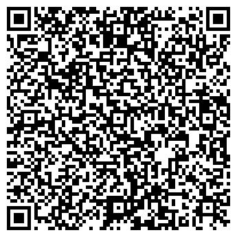 QR-код с контактной информацией организации ООО КОМПЛЕКТ