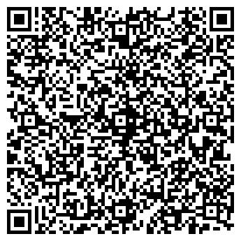 QR-код с контактной информацией организации КИТРЕЙД