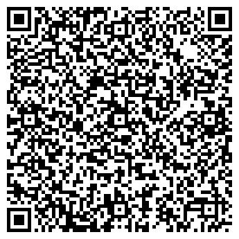 QR-код с контактной информацией организации ООО «Калина»
