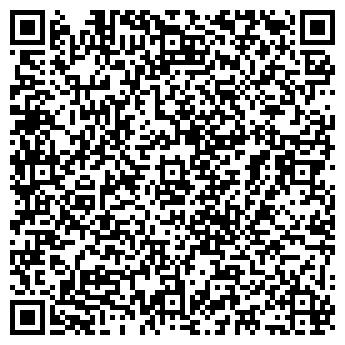 QR-код с контактной информацией организации ЛИНГВА ЛИДЕР