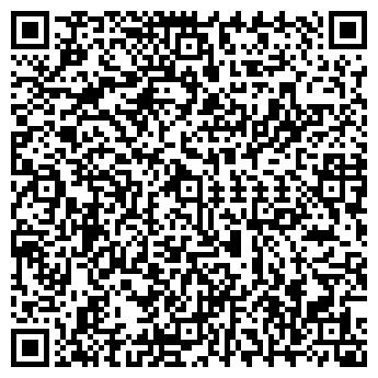QR-код с контактной информацией организации ООО «Ponsshop»