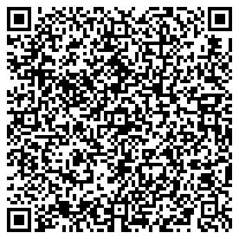 """QR-код с контактной информацией организации Интернет магазин """"IT-sistem"""""""