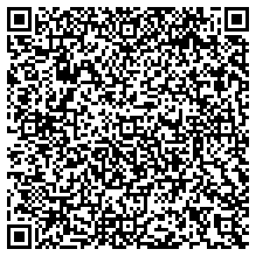 """QR-код с контактной информацией организации ООО """"Ситал Украина"""""""