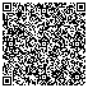"""QR-код с контактной информацией организации ПП """"Пост Груп"""""""