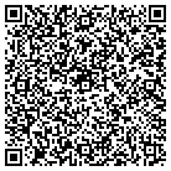 QR-код с контактной информацией организации Водяник, СПД