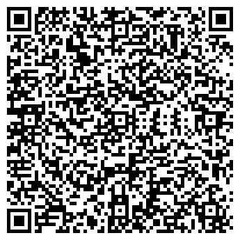 QR-код с контактной информацией организации Стародуб, ЧП