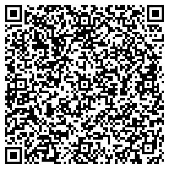 QR-код с контактной информацией организации Колд Файер, ООО