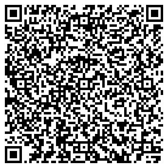 """QR-код с контактной информацией организации ООО НВФ """"ВЕНБЕСТ-ЛТД"""""""