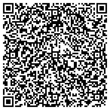 QR-код с контактной информацией организации Висек Компания, ООО