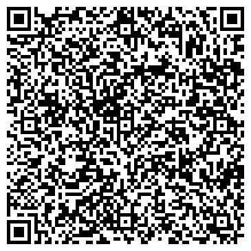 QR-код с контактной информацией организации Балашов А.А., СПД