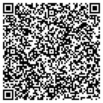 QR-код с контактной информацией организации Галмаш, ООО