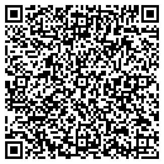 QR-код с контактной информацией организации КДТ, ООО