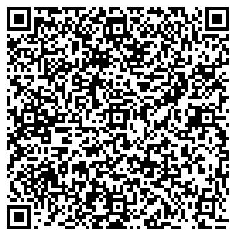 QR-код с контактной информацией организации Рубин, ПК