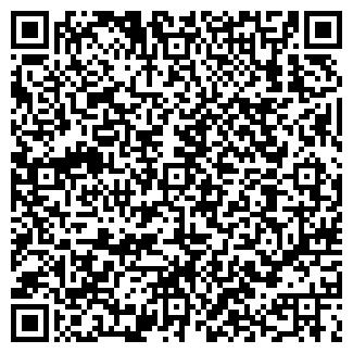 QR-код с контактной информацией организации Комета, ООО
