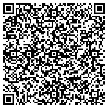 QR-код с контактной информацией организации Аспект, ЧП