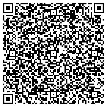 QR-код с контактной информацией организации Northcliffe (Нордклифф), ООО