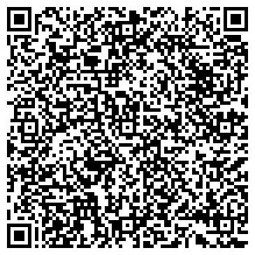 QR-код с контактной информацией организации СВЕТЛЯЧОК ДЕТСКИЙ САД N 4, МДОУ