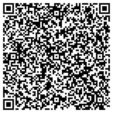 """QR-код с контактной информацией организации ООО """"ТСЦ """"Инженеринг"""""""