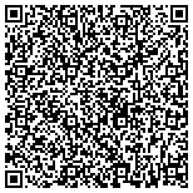 QR-код с контактной информацией организации Назаренко, ЧЛП (Быстрый Сервис)