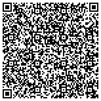 QR-код с контактной информацией организации Интеркмоторг, ЧП