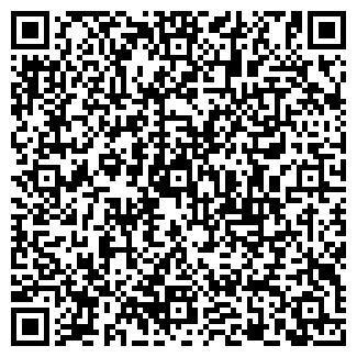 QR-код с контактной информацией организации CAPITAL PRO